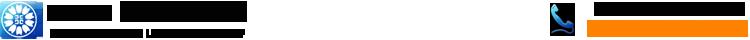 行政書士くわだ事務所(千葉県木更津市 袖ヶ浦市・君津市・富津市・市原市)
